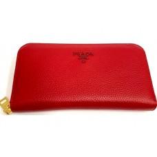 Кошелек PRADA leather Wallet 0501-1R