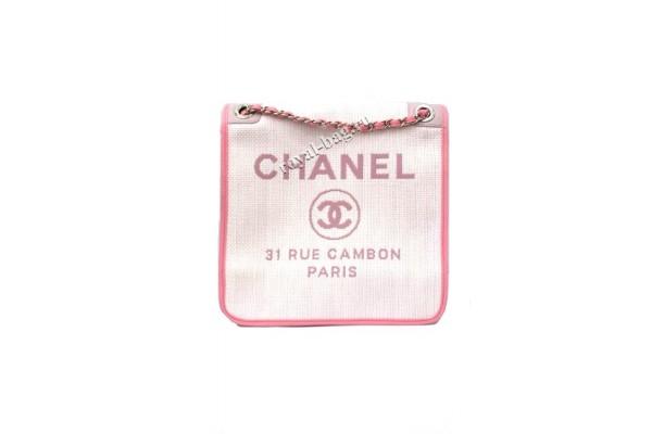 Сумка-почтальонка Chanel Messenger bag 66494-luxe-R