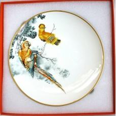 Тарелка Hermes 00598-1R