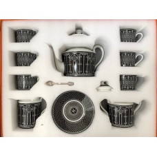 Чайный сет Hermes 4535R