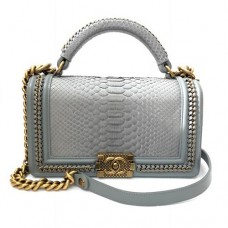 Сумка Chanel Boy bag 86700-luxe4R
