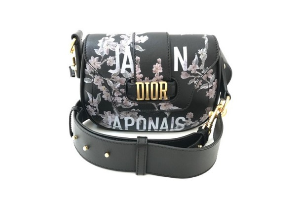 Сумка Christian Dior J'ARDIN 0966-luxe-R