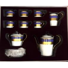 Кофейный сервиз Hermes 4570R