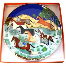 Поднос (большая тарелка) Hermes 00595-1R