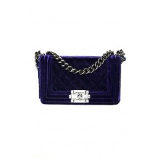 Сумка Chanel Boy Bag Mini Collection 67085R-luxe